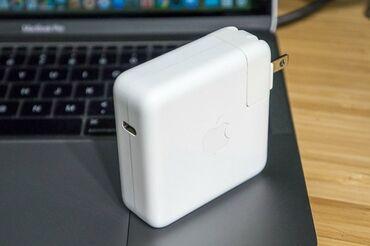 Noutbuklar üçün adapterlər - Azərbaycan: Apple MacBook адаптера новая в упаковке от 55 манат находится на 28