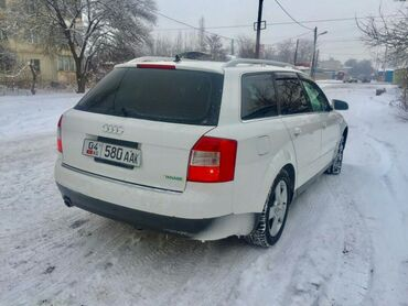 audi a8 6 l в Кыргызстан: Audi A4 1.9 л. 2003   202520 км