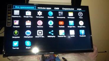 Bakı şəhərində Evrolux Smart televizor 32led 82 ekran.Yeni modeldir.Hd