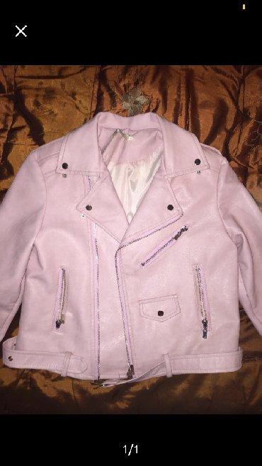 Личные вещи - Джал: Молодожные куртки косуха нежный женственный цвет размер 44-46-48 можно