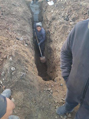 цех по производства брусчатки в Кыргызстан: Канализация Водопровод ТеплосетКабельОсОО. сантехника, проводим