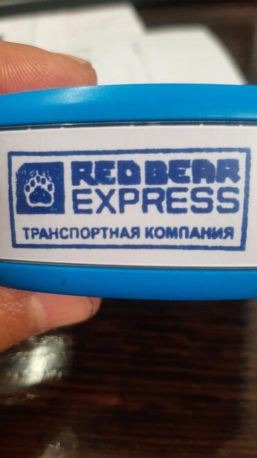 упаковщица на дому бишкек in Кыргызстан   МЕДИЦИНСКИЕ УСЛУГИ: Грузчик. Без опыта. Сменный график