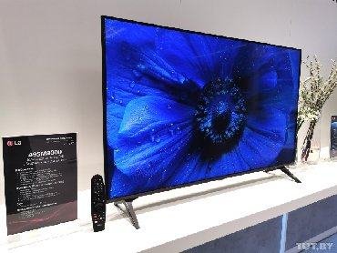 телевизор 49 дюймов в Кыргызстан: Продаю новый телевизор Телевизор LG 49SM8000PLAип дисплея: LED