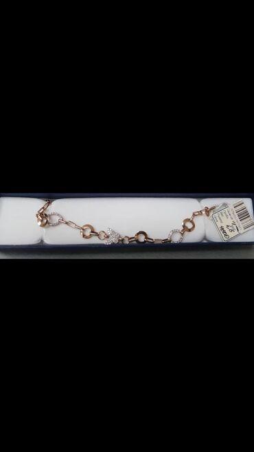 Продаю браслет ( серебро с позолотой)  Очень нежный . Отлично подойдёт