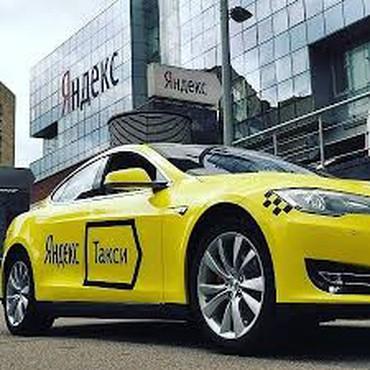 Яндекс.Такси водители с лич. автоПартнер Яндекс. Такси набирает