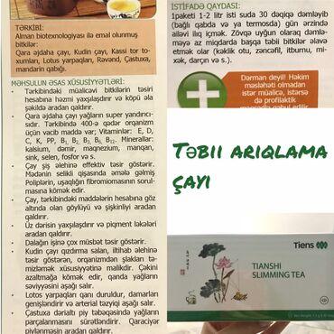 arıqlama - Azərbaycan: Təbii arıqlama çayı,özüm də istifadə edib 1 aya 7kq arıqlamışam,bədən