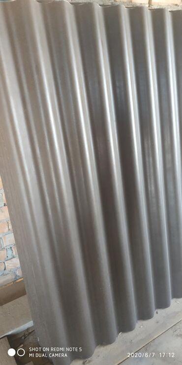 шифер пластиковый цена в бишкеке в Кыргызстан: Продам кантский шифер,цвет-коричневый.29 штук.Внимание!!! 29 штук!!!