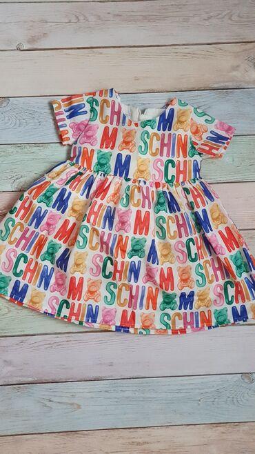 Платье 6-9 мес
