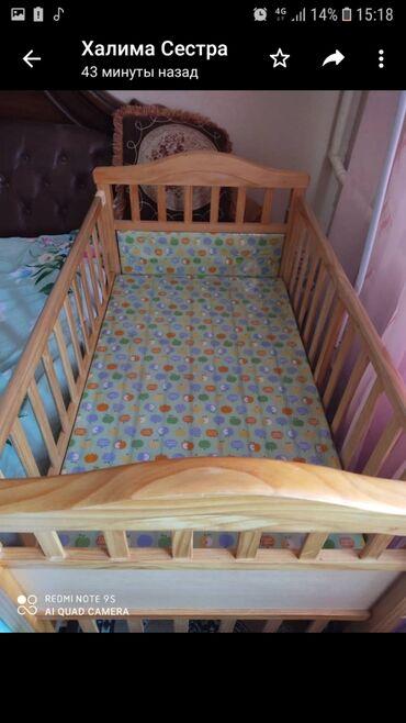 869 объявлений: Продам Детскую кроватку! Полностью из натурального дерева! Прослужит