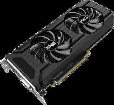 Видеокарта Geforce GTX 1060 6 Гб не рабочая.Кулеры крутятся, монитор