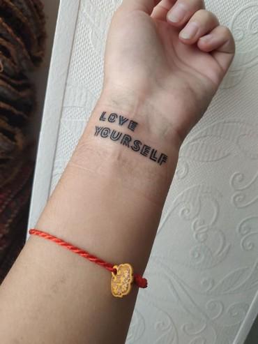 тату машинку в Кыргызстан: Если ты давно мечтал о татуировке но забиваться в студии тебе не по