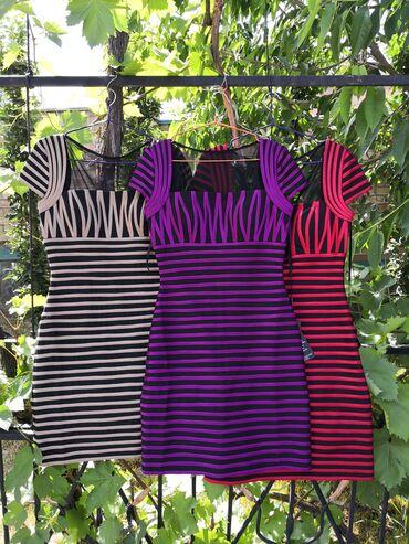 Личные вещи - Беш-Кюнгей: Распродажа все новые платья по 500 сом. Размеры уточняйте