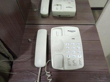 баннер продам дом в Кыргызстан: Продам дом телефон
