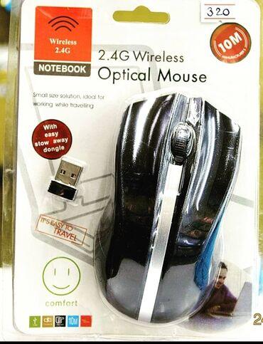 Беспроводная мышь 300сом
