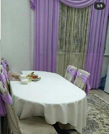 Продается 2-х комнатная элитная квартира в мкр Джал. Этаж 8 из 9 в Бишкек