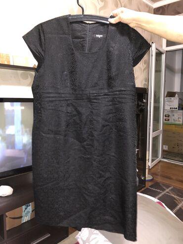 Продаю платье Очень удобное и элегантное И в пир, и в мир!Размер