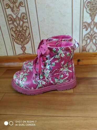 Ботинки для девочек, Деми, фирма совёнок, 27 размер, состояние