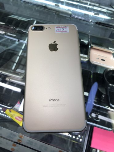 Iphone 7 plus gold 32gb ,box полный комплект  в Бишкек