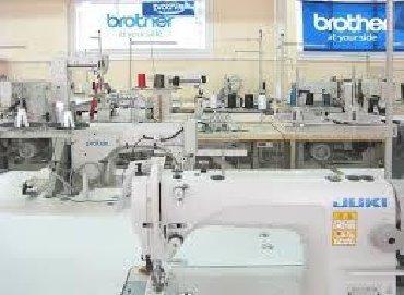 Опытный Мастер-механик по швейному оборудованию. Ремонт и настройка