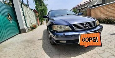 Автомобили - Бишкек: Opel Omega 2.5 л. 2002 | 1234 км