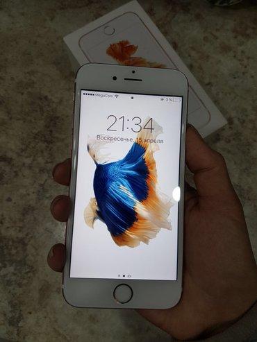 Iphone в отличном состоянии , пользовалась девушка . В комплекте все , в Бишкек