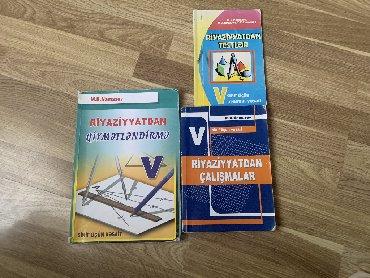 namazov - Azərbaycan: V sinif Namazov Test, çalışmalar, qiymətləndirmə
