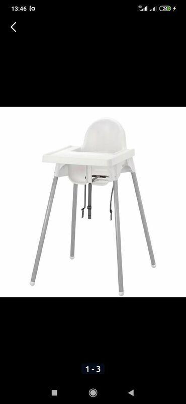 Продаю детский стул для кормление в отличном состоянии цена