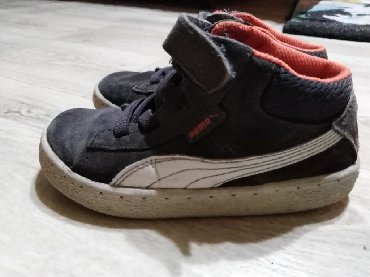 Dečije Cipele i Čizme | Pancevo: Puma patike za dečake br. 27, dužina gazišta 16,5 cm