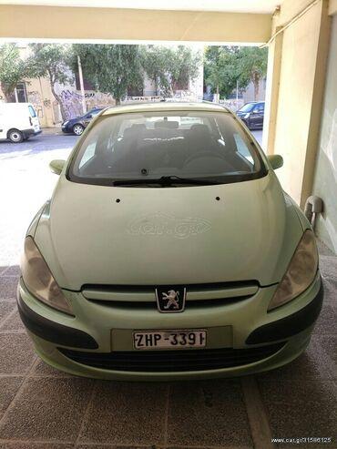 Used Cars - Greece: Peugeot 307 1.4 l. 2002 | 139000 km