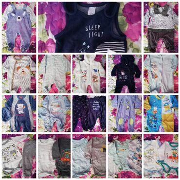 Paket sadrzi - Srbija: Garderoba za bebe dečaka. Veličina 56-68. Može paket a može i