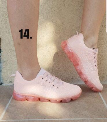 Ženska obuća | Srbija: Patike nove!!! broj 36