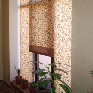 Ролл-Шторы идеально дополнят общую картину помещения и сэкономят визуа