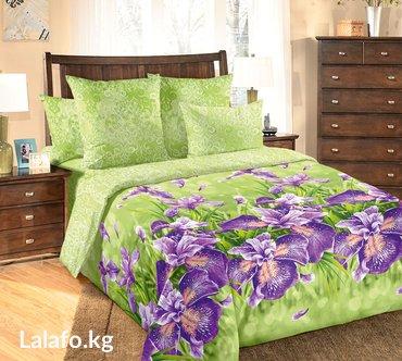 Семейные комплекты! Шикарное постельное белье! Любимые расцветки в Бишкек