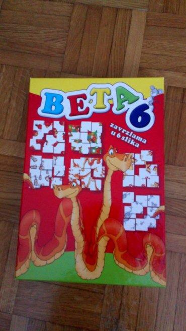 Beta 6,zavrzlama u 6 slika, 5+,par puta samo koriscena - Belgrade