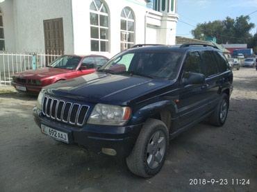 Jeep Grand Cherokee 2003 в Кара-Балта