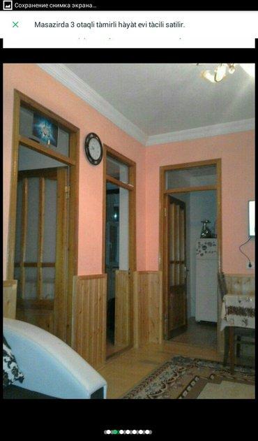 Xırdalan şəhərində Masazirda 2 sotda 3 otaqli tàmirli  hàyàt evi tàcili satilir.Evin