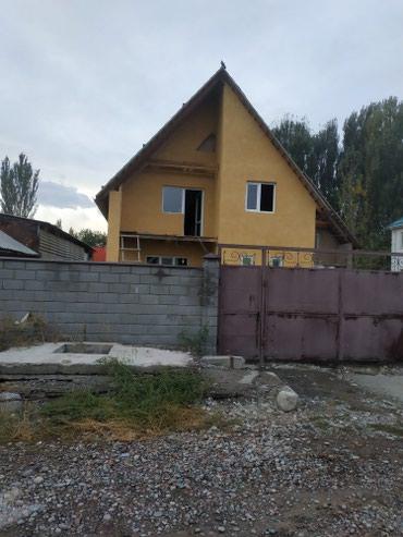 Продаю дом есть обмен на квартиру с в Novopokrovka