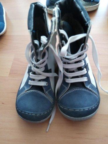 Dečije Cipele i Čizme | Loznica: Duboke patike iao nove