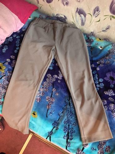 Классические штаны! в Бишкек