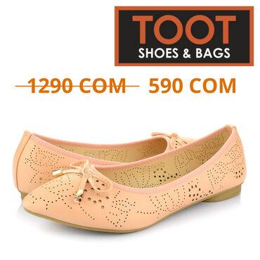 Toot shoes&bags балетки женские артикул:  цвет: персиковый сезон