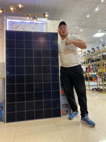 Бытовая техника дешево - Кыргызстан: Солнечный панель 280 вт 3 года гарантии У нас магазин бытовой техники