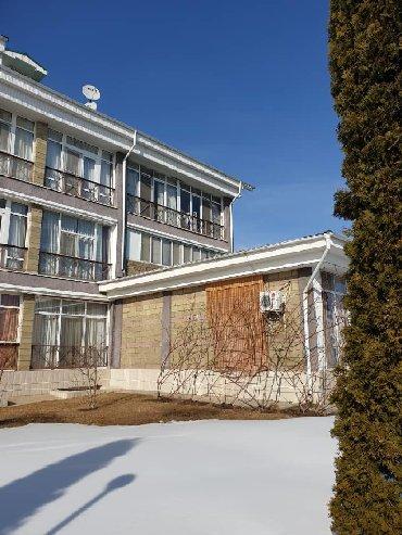 Продам - Корумду: Продается квартира: 4 комнаты, 81 кв. м