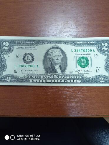 2-х долларовая купюра 2009 год.Редкте купюры, приносит финансовый