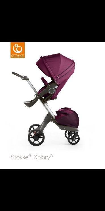 прогулочные-коляски-трехколесные в Кыргызстан: Супер крутая модная коляска Stokke Xplory A4 S . Оригинал !!! Без