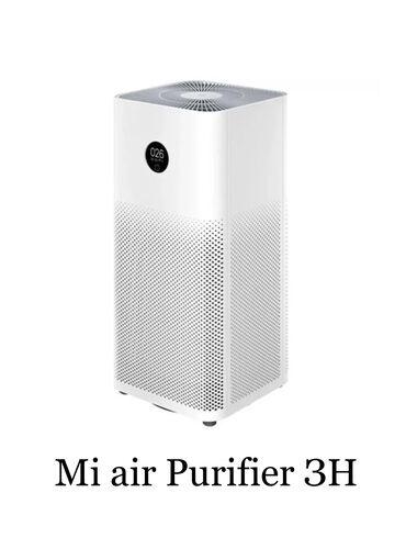 акустические системы meizu в Кыргызстан: Mi air purifier 3h(европейская вилка). Чистый воздух дома — залог