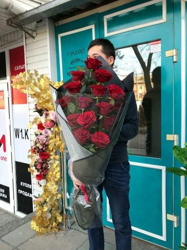 Цветы букеты доставка скидки в Бишкек