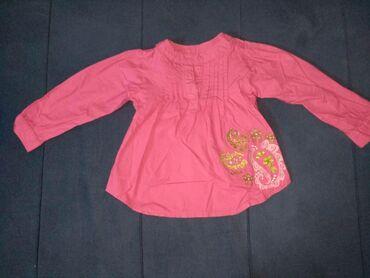 Рубашка на весну, для девочки до 2 лет.Производство Германия