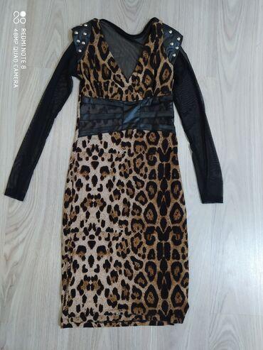 Продаю платье леопардовое. Дёшево