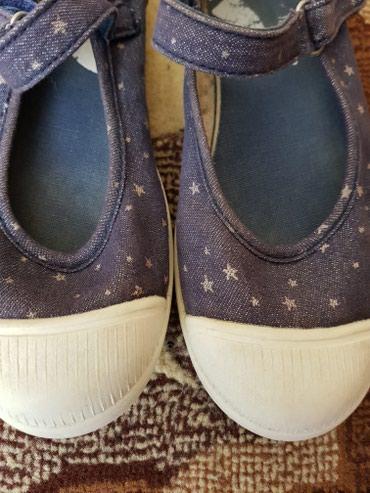 детские пинетки кеды в Азербайджан: Туфли и кеды