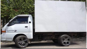 Портер такси 450сом шаар ичи 24 саат в Бишкек